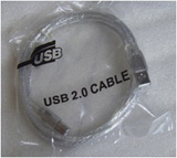 Saga Stepper Or Servo Vinyl Cutter USB 2.0 Cable